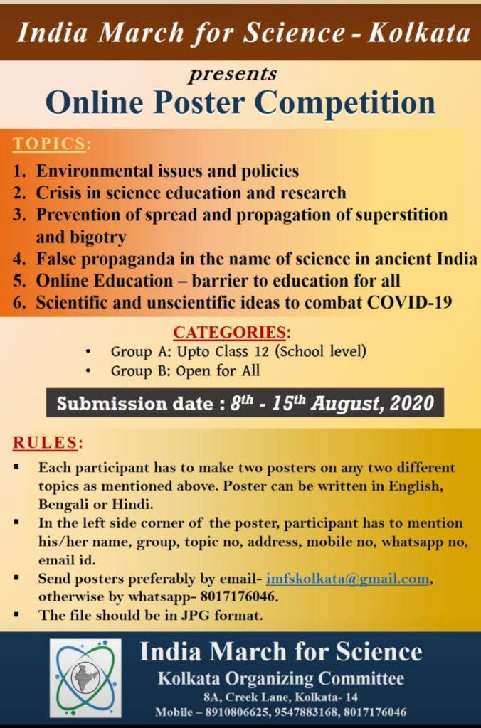 IMFS Kolkata - Poster Competition