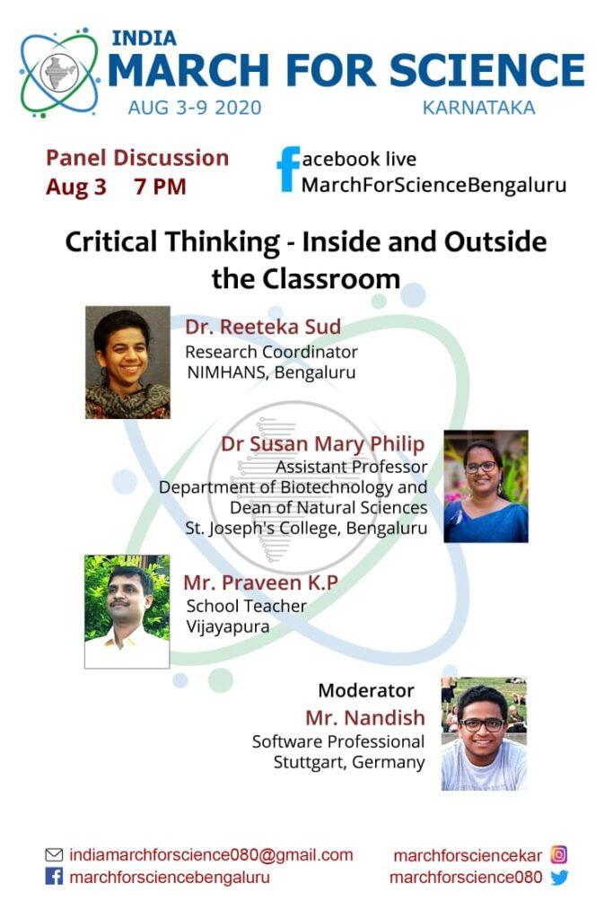 IMFS Karnataka Panel Discussion