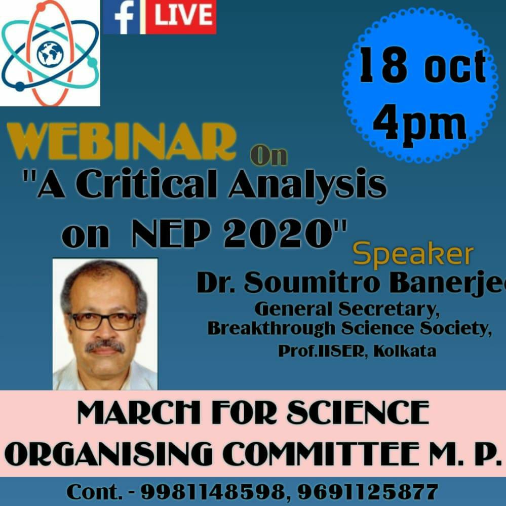 IMFS Webinar on NEP- 2020